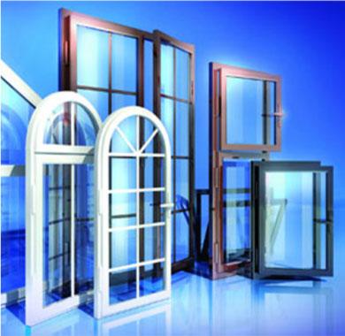 Ventanas de aluminio en guadalajara for Puertas y ventanas de aluminio blanco precios